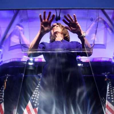 انتخابات الكونغرس: ترامب  لا يُكسر