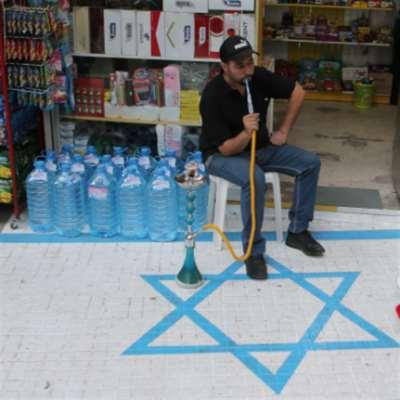 كامل «الدكّنجي»... لم نزل هنا يا إسرائيل!