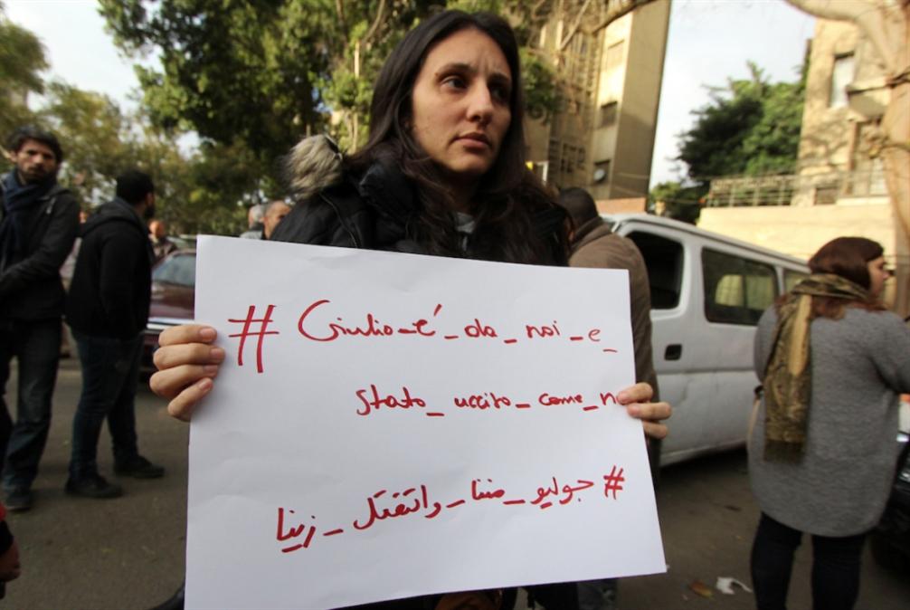 التحقيق في مقتل ريجيني يفجّر الخلاف مجدداً: برلمان روما يقاطع القاهرة