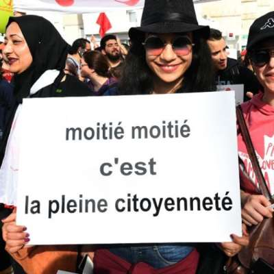 المرأة التونسية: «حصتي حقي»