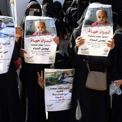 واشنطن ستستردّ تكاليف حرب اليمن