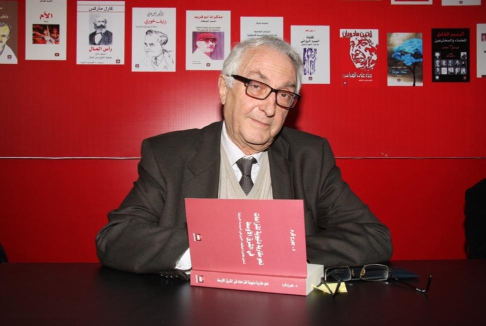 بيروت تكرّمه اليوم في «معرض الكتاب»: جورج قرم المهجوس بمستقبل العرب