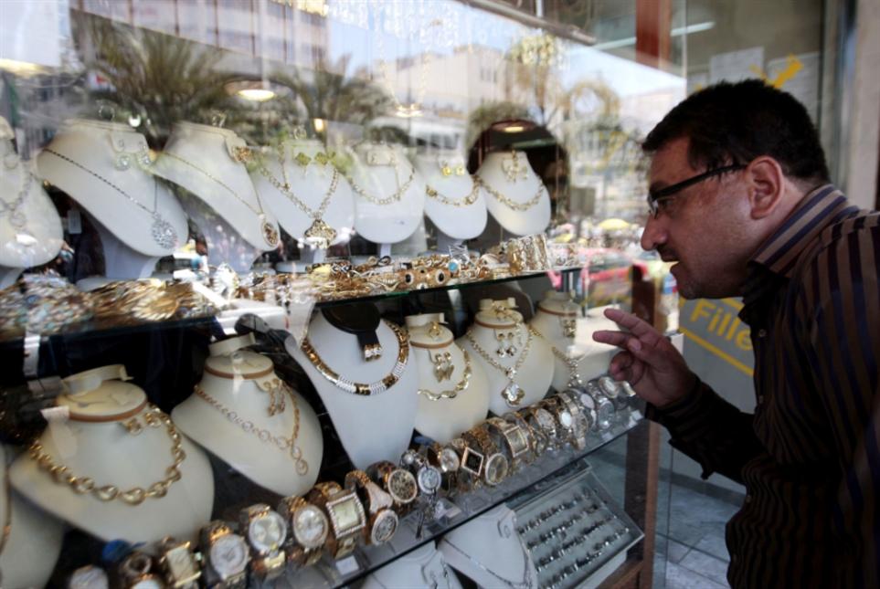 فلسطين | «الذهب الصيني»: حيلة المحاصرين في الزواج
