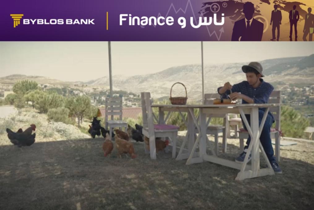 ناس وFinance | من الموجود... جود!
