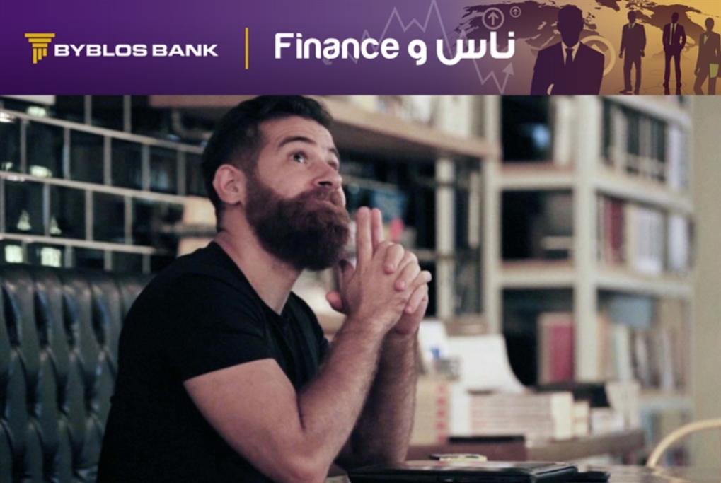 ناس وFinance |  المثابرة... والتعلم من الفشل