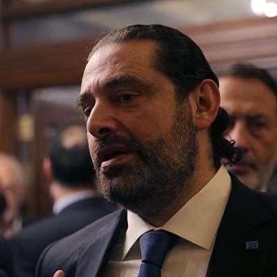 الحريري: في المئة متر الأخيرة لتشكيل الحكومة