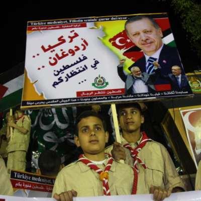 رام الله تصطاد في المياه العكرة: علاقة «حماس» بتركيا في أسوأ أحوالها!
