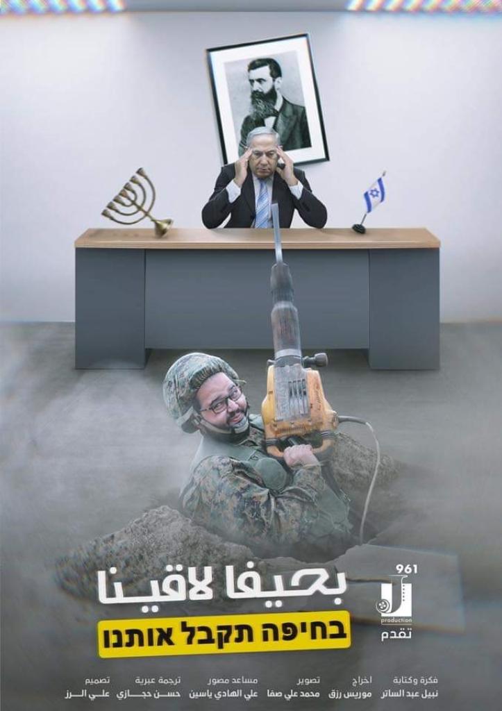 https://al-akhbar.com/Images/ArticleImages/20181214134813389636803920933897412.jpeg