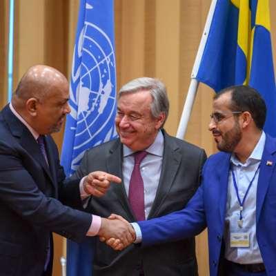 على طريق الحل السياسي: اتفاقات السويد تُطلق مسار المفاوضات