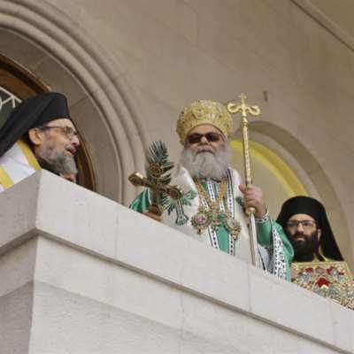 مطرانية بيروت «تطرد» البلمند من الأشرفية؟