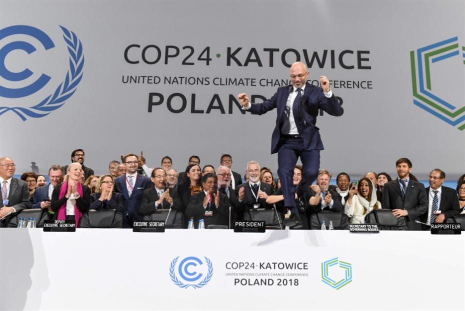 مؤتمر المناخ: توافق على تفعيل اتّفاق باريس