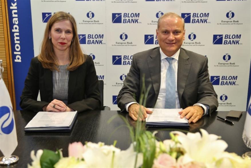 75 مليون دولار من EBRD لـ «بلوم»... دعماً للتجارة