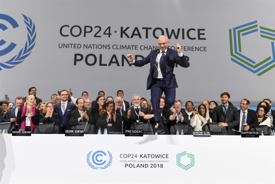 قمة بولندا للمناخ تفشل في تفعيل اتفاقية باريس: حرارة الأرض ستزيد أكثر من درجتين!