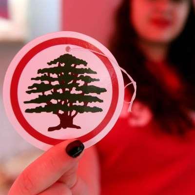 حياد «القوات»: تقليل مخاطر استهداف الحريري