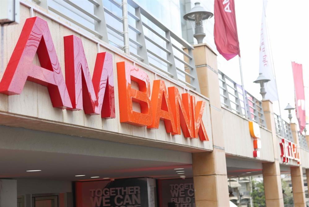 بنك الموارد... السبّاق والخلّاق في عالم البطاقات
