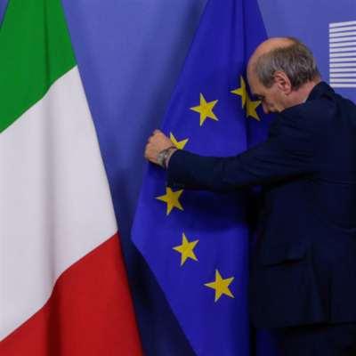 عن إيطاليا وقوميّة المتسوّلين