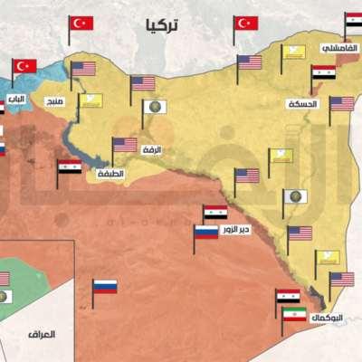 واشنطن تسحب قواتها من سوريا: «مفاجأة» استراتيجية