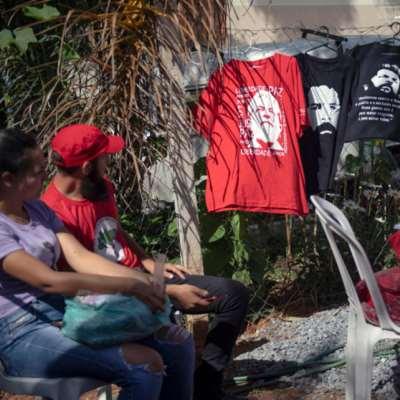 البرازيل   «المجلس العسكري» يتدخّل: حرية دا سيلفا ممنوعة