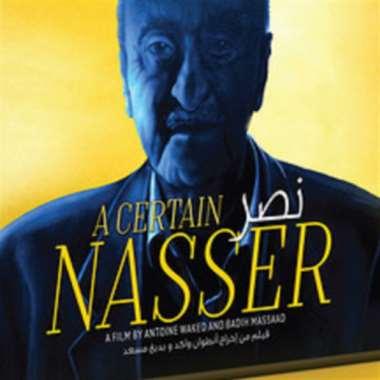 جورج نصر... DVD يعيد الاعتبار لأبي السينما اللبنانية