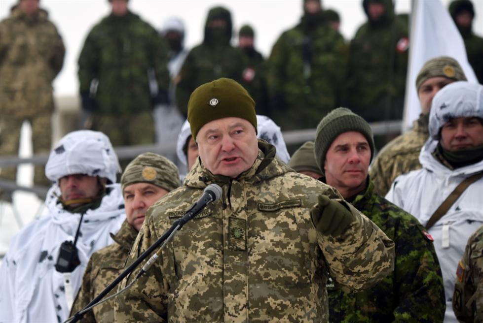 كييف تهدّئ «اللعب» مع موسكو: لا مزيد من «الطوارئ»