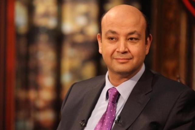 عمرو أديب... إعلام «التيرسو»