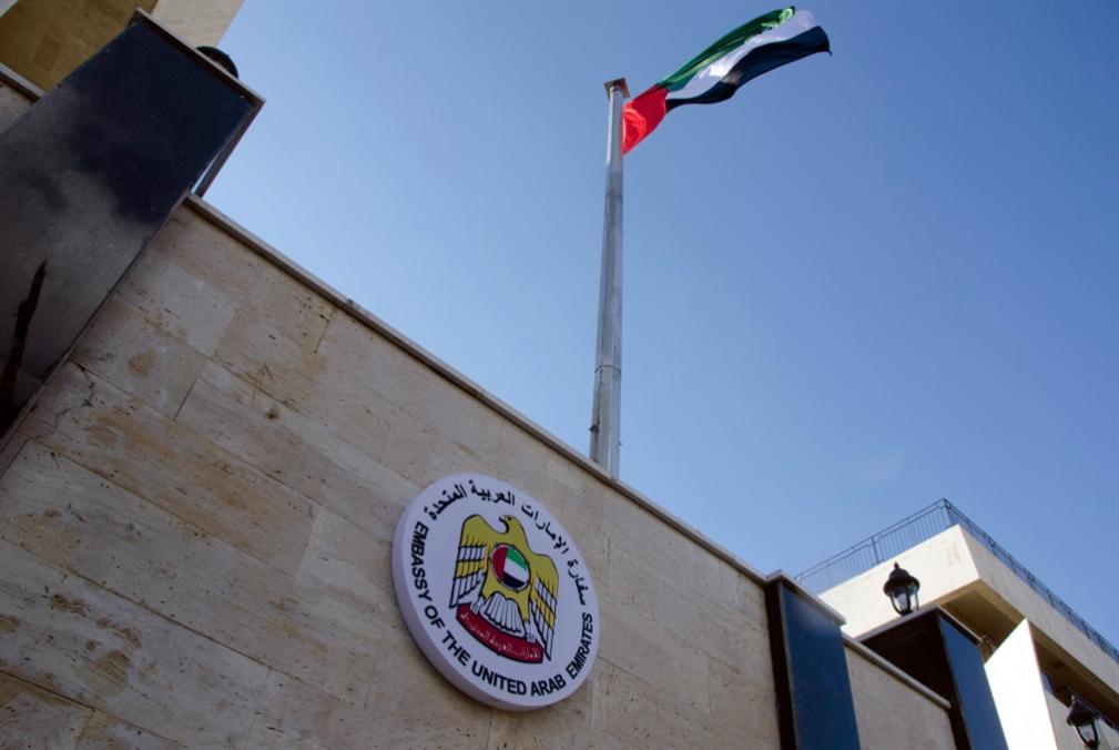 الإمارات تستأنف العلاقات مع دمشق