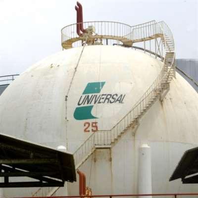 مناقصة الغاز: من هم المشاركون؟