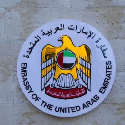 البحرين: سفارتنا في دمشق تواصل عملها