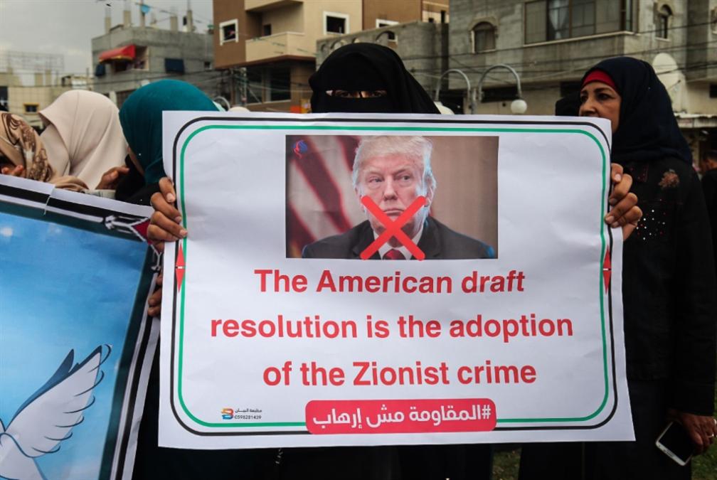 سقوط مشروع إدانة «حماس»: «صفعة» لواشنطن