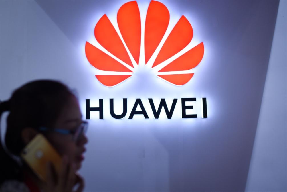 قضية مسؤولة «هواوي» تسعّر الخلاف الصيني ــــ الأميركي
