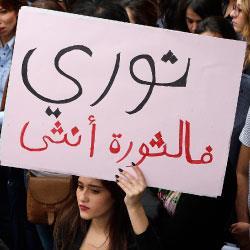 قوانين الاحوال الشخصية: استعباد المرأة باسم الدين