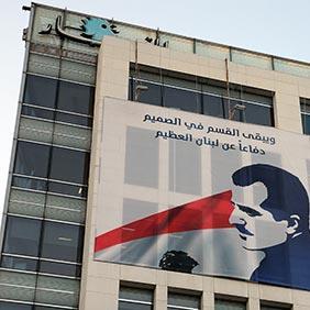مصرف لبنان يبتلع «النهار»