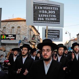«خداع» يهود أوروبا الشرقيين: عودوا إلى «الجنة»