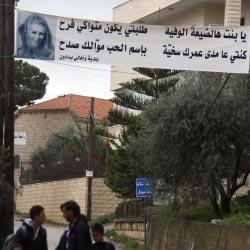 منطقة عاليه «ولاّدة» الزجّالين: في بدادون لا صوت يعلو فوق الـ«أوف»