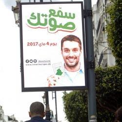 الجزائر | الاستحقاق التشريعي... رحلة البحث عن ناخب