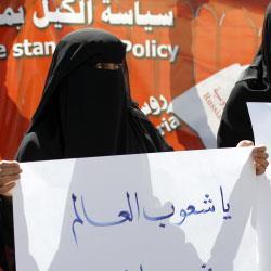 حصاد الحرب السعودية على اليمن: غرق في مستنقع الاستنزاف