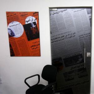 ليست أزمة الصحافة في لبنان