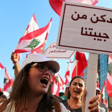 أصحاب الحقوق في السلسلة: ربط النزاع