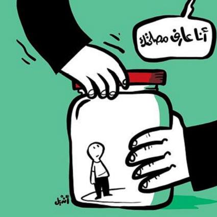 الإعلام المصري يتخبّط في جحيم القمع والتقييد والإنتهاكات