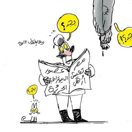 «صبيان» الصحف المصرية... مطاوعة ومخبرون