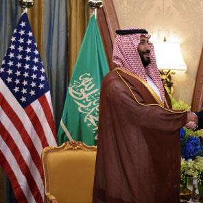 السعودية في «رؤية ابن سلمان»: باحة خلفية للشركات الأميركية