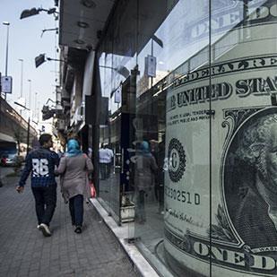مصر | «عودة كبار رجال الأعمال»: اختبار لقدرات الحكومة... في الاقتصاد