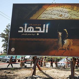 معركة تحرير الحدود مع سوريا تنتظر العبادي