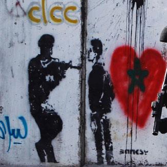 وثيقة حماس الجديدة: نظرة نقدية