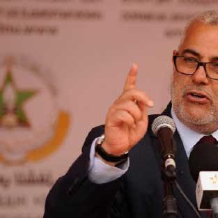«العدالة والتنمية» يطوي صفحة بنكيران: «تيار الوزراء»   يختار العثماني أميناً عاماً