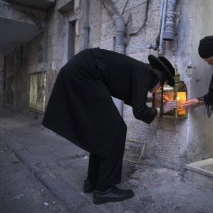 القدس وإعادة تصويب القضية