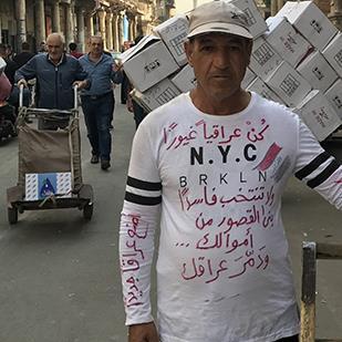 أحمد نكه أحمد: دعاية انتخابيّة مبكرة في بغداد