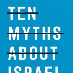 إيلان بابه يواصل تعرية الكيان الصهيوني