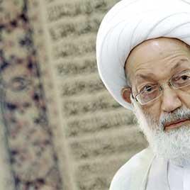 قلق على مصير المرجع البحريني