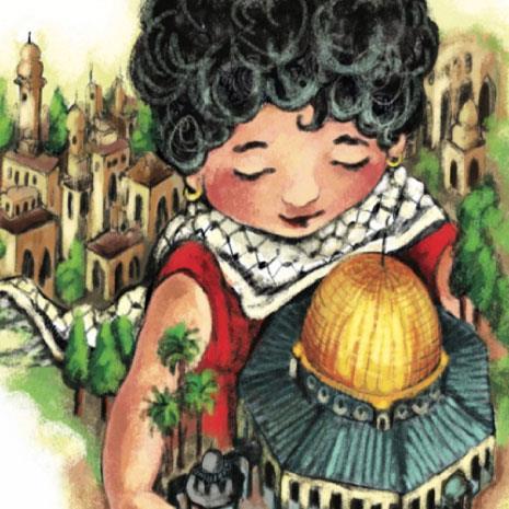 عينان واسعتان على فلسطين